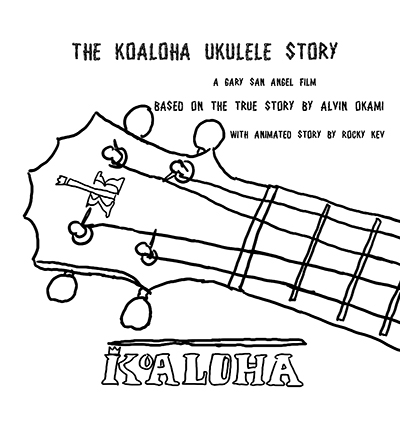koaloha-film-photo_s